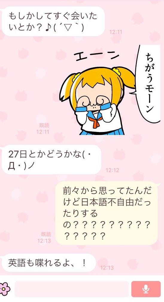 line102