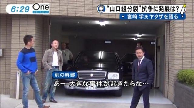 yakuza347