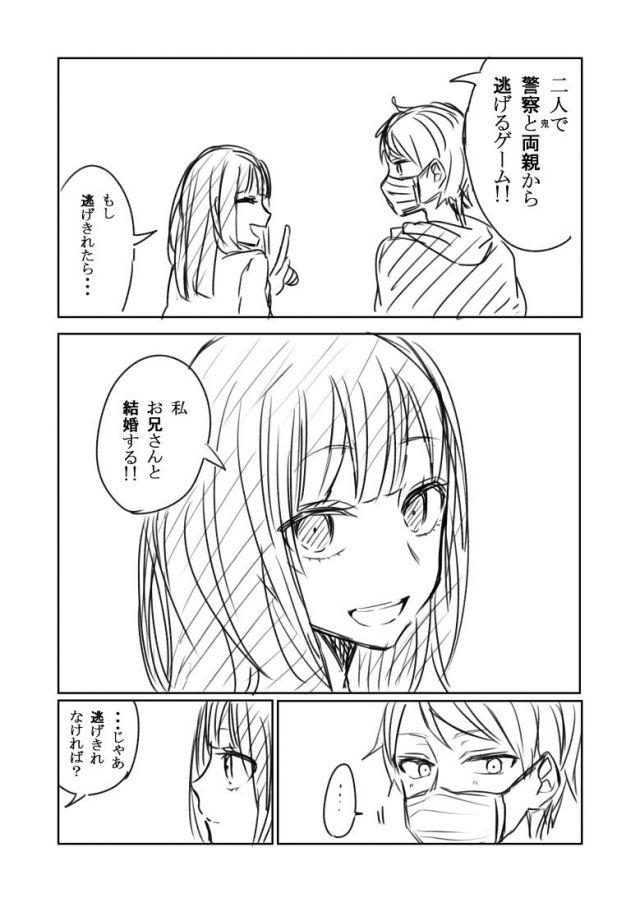 yuukai4