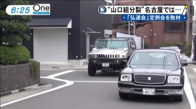 yakuza1021