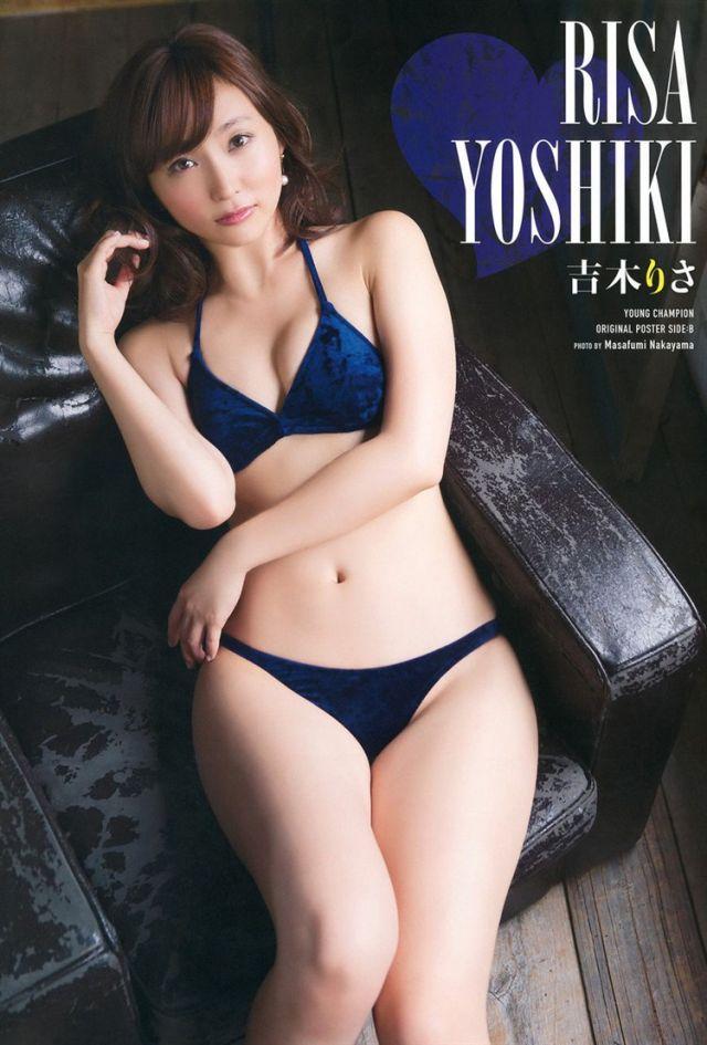 yosikirisa12