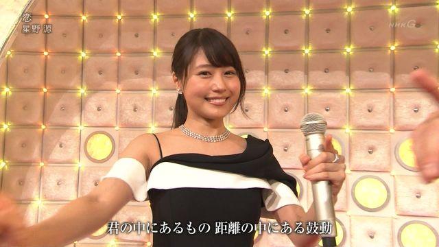 arimurakasumi291