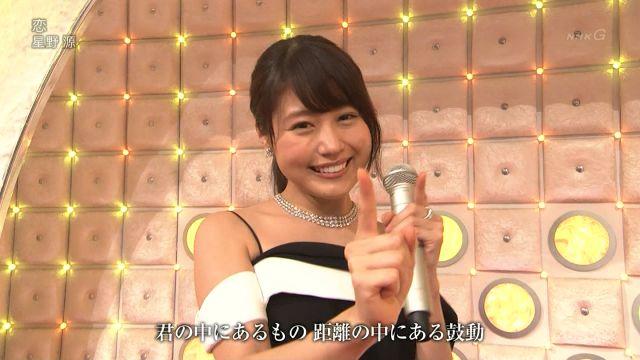 arimurakasumi292