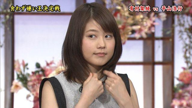 arimurakasumi381