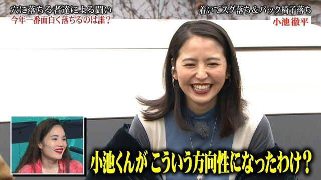 nagasawamasami2