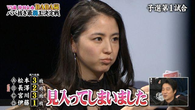 nagasawamasami7