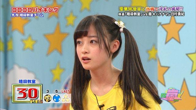 hasimotokannna436