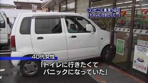jiko358