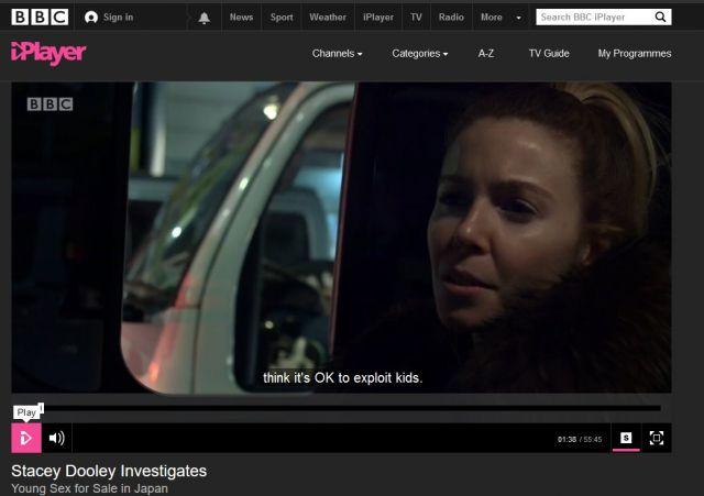 bbc11