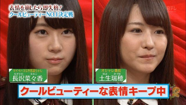 keyakizaka6