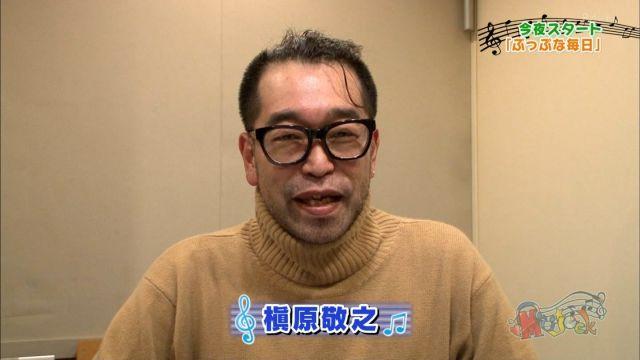 makiharanoriyuki11