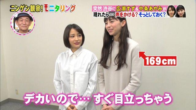 nakajouayami51