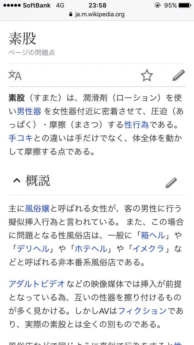 wikipedia15
