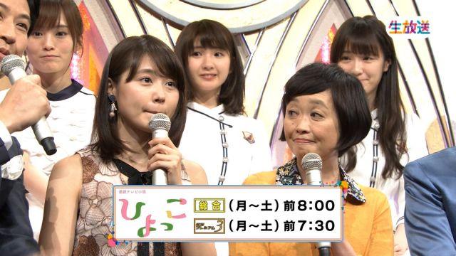 arimurakasumi521