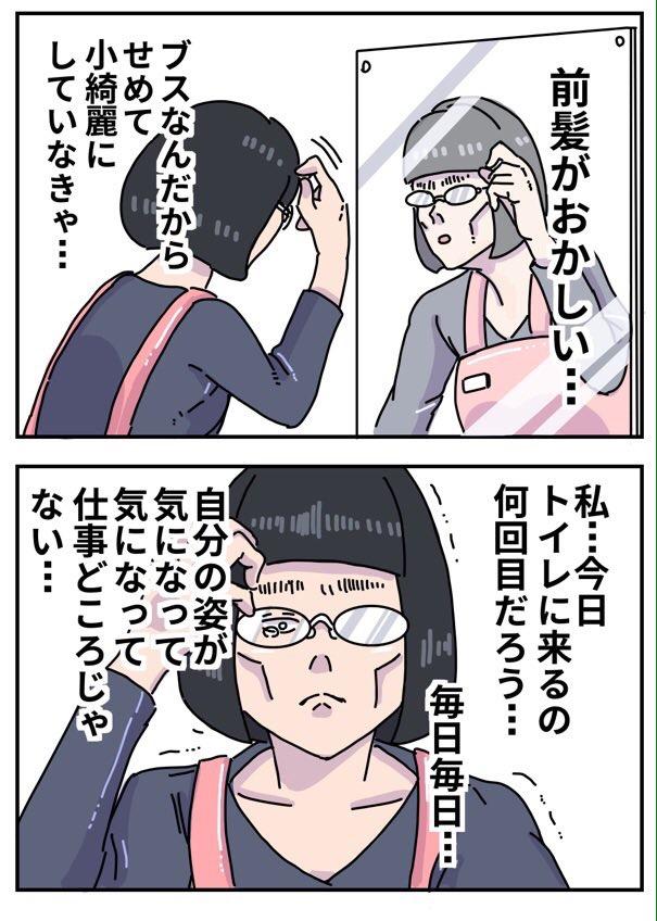 busu11