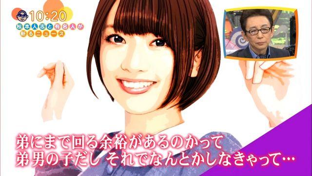 hasimotonanami13