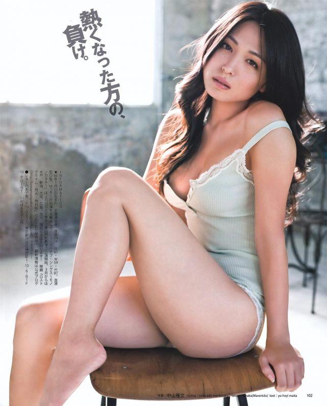kawamurayukie20