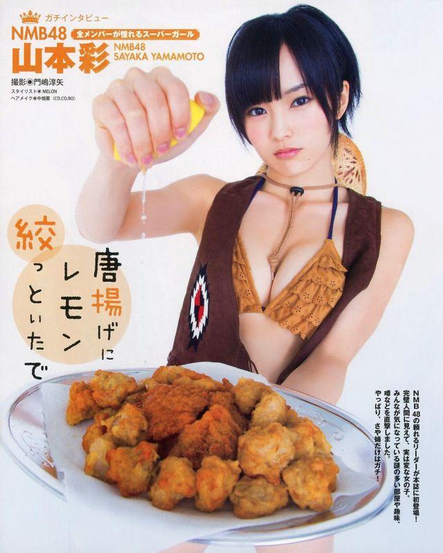 yamamotosayaka642