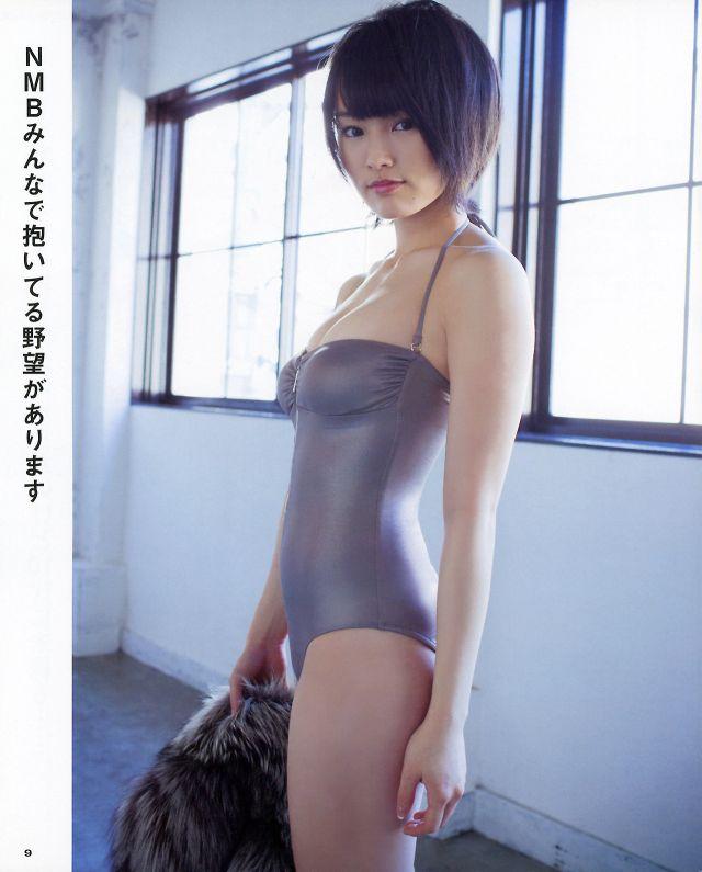 yamamotosayaka972