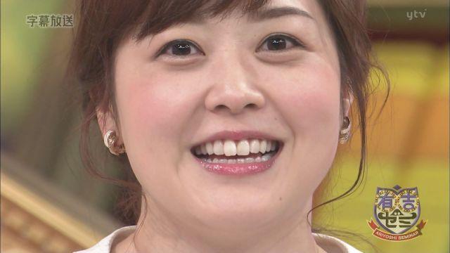 miuraasami3