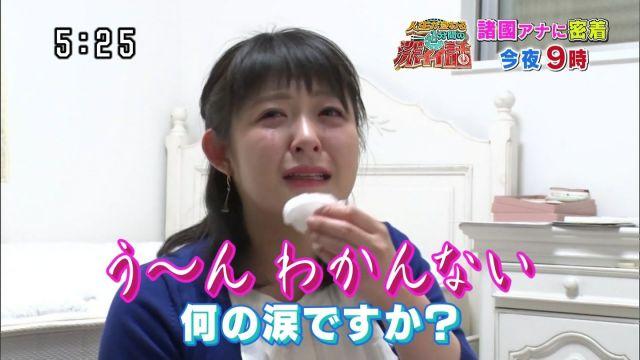 syokokusayoko39