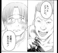 yosikawayuri77
