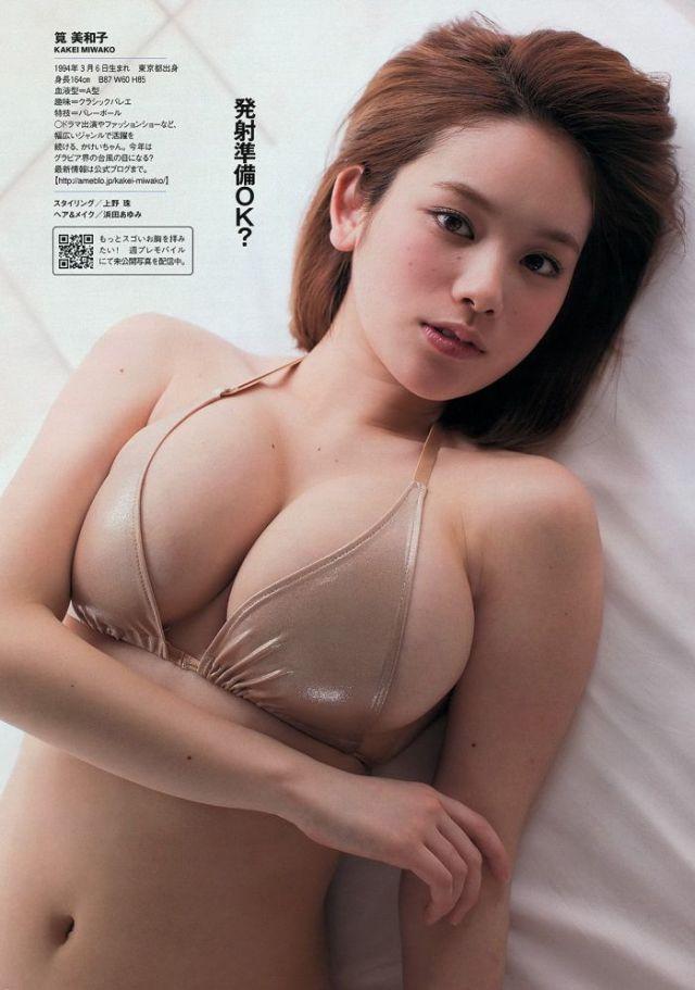 kakeimiwako141