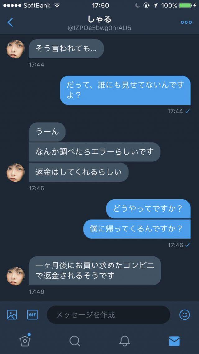 joujaku4
