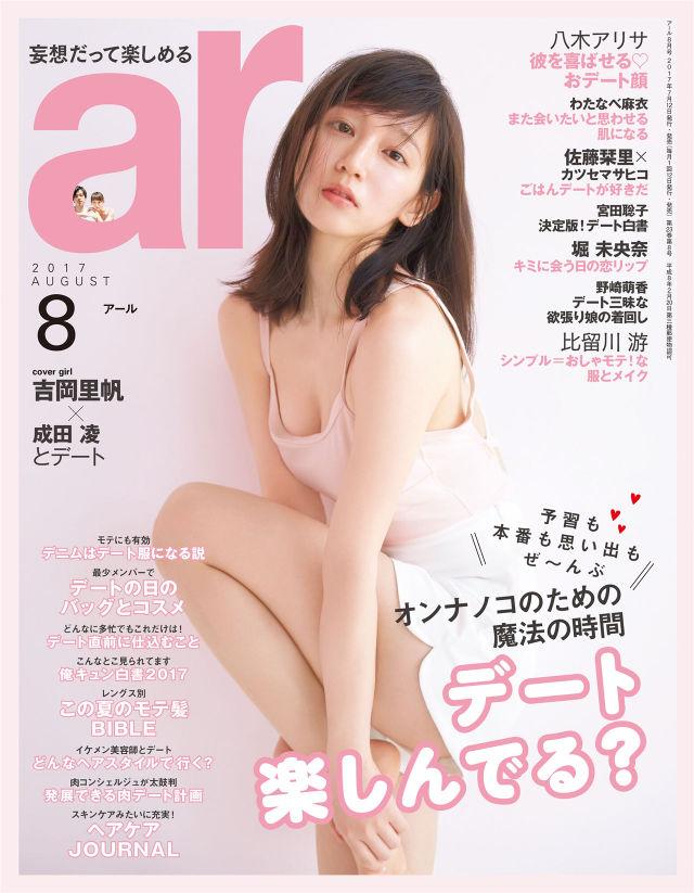 yosiokariho51