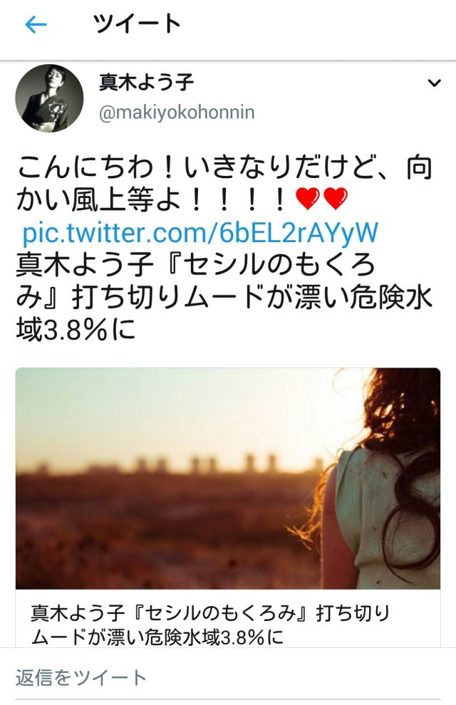 makiyouko1