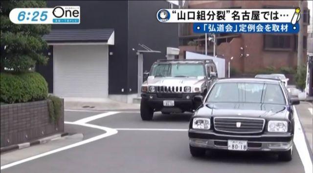 yakuza1