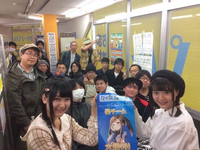otaku32