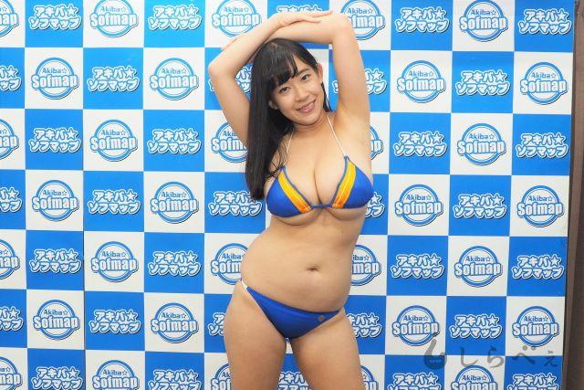 sofumappu3