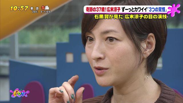 hirosueryouko244