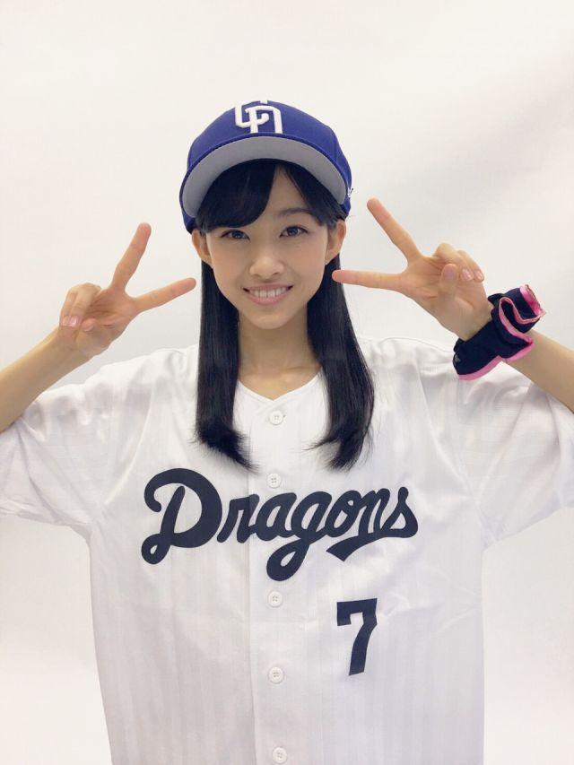 nagahamaneru803