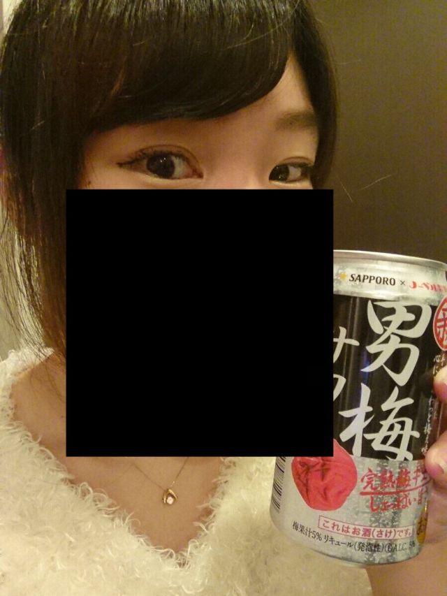 kanzakikaori961