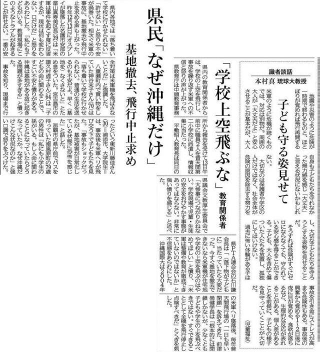okinawa163
