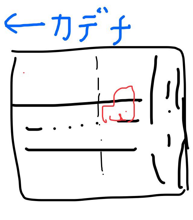 okinawa381