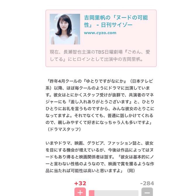 sikoukairo2