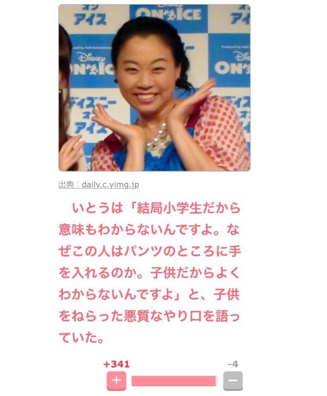 sikoukairo5