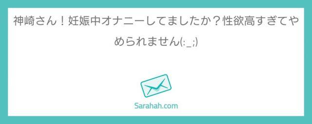 kannzakikaori1