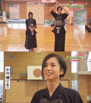 karate1511