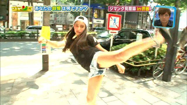 karate524