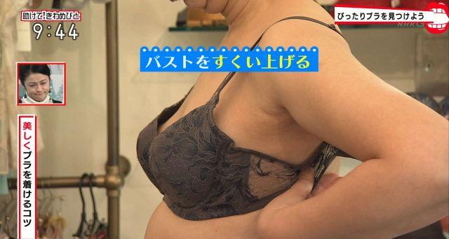 nhk621