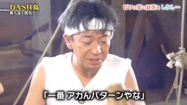 tokio24