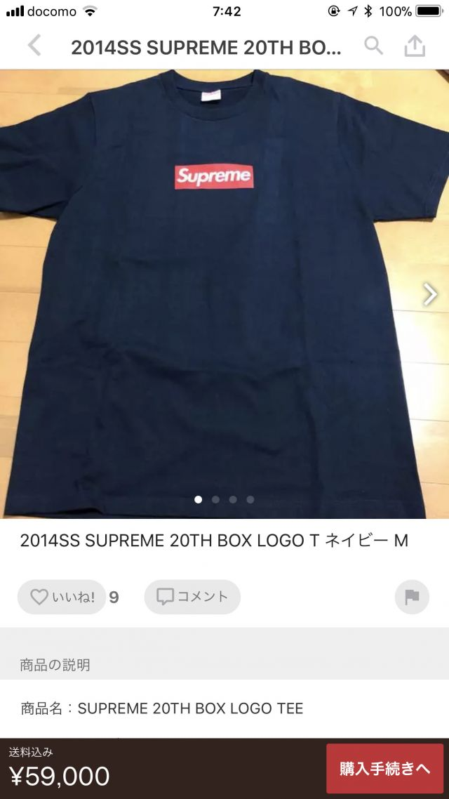 supreme11