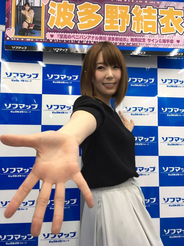 hatanoyui12