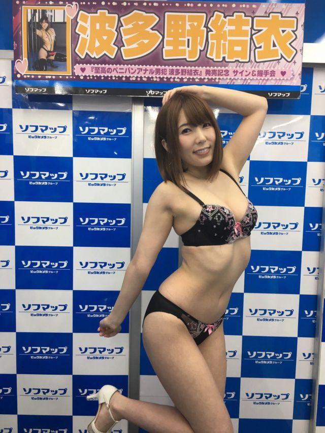 hatanoyui14