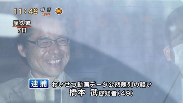 yuukai275