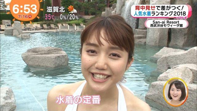 fuji131